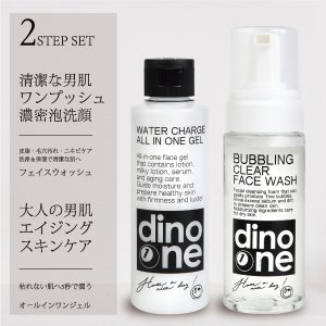 dinoone よくばりセット(洗顔フォーム&オールインワンジェル)メンズコスメ 男性化粧品 簡単 ...