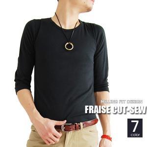 Tシャツ メンズ フライス フィットデザイン 7分袖 七分袖 カットソー インナー 春夏|mensfashion