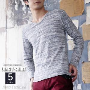 新作 Vネック カットソー Tシャツ メンズ 長袖 杢調ボーダー|mensfashion