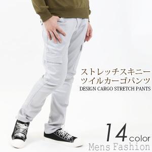 スキニー カーゴパンツ メンズ ストレッチ ツイル レッドジップ フラップポケット デザイン|mensfashion
