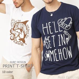 洒落たオールドサーフデザインのプリントを施したオシャレTシャツ!  今夏ガンガン着まわせ、重宝します...