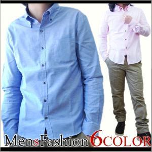 シャツ/メンズ/シャツ/オックスフォードボタンダウンシャツ/...
