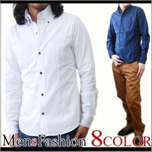 シャツ/メンズ/日本製ブロードコットンシャツ (ホワイト 白)ボタンダウンシャツ/セールsale mensfashion