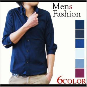 7分袖/七分袖/シャツ/メンズ/日本製コットンシャツ/ホワイト/白シャツ/ブロードボタンダウン7分丈シャツ/セールsale|mensfashion