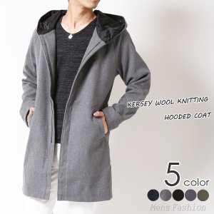 コート メンズ ロングコート メルトン フーデットコート 起毛ウール|mensfashion