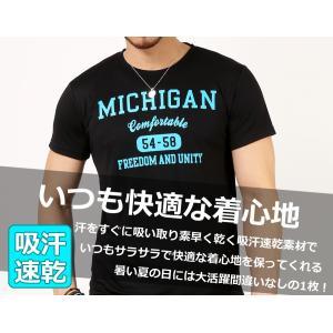 Tシャツ メンズ 吸汗速乾 ドライメッシュ素材 アメカジ Tシャツ カレッジ プリント TEE おしゃれ|mensfashion|02
