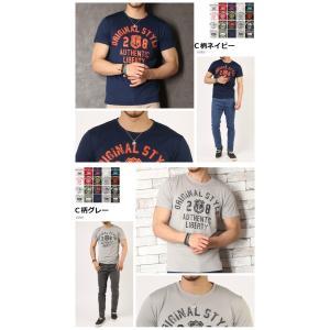 Tシャツ メンズ 吸汗速乾 ドライメッシュ素材 アメカジ Tシャツ カレッジ プリント TEE おしゃれ|mensfashion|11