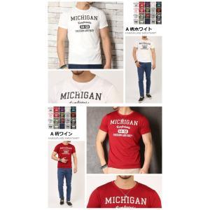 Tシャツ メンズ 吸汗速乾 ドライメッシュ素材 アメカジ Tシャツ カレッジ プリント TEE おしゃれ|mensfashion|05