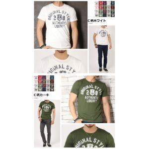 Tシャツ メンズ 吸汗速乾 ドライメッシュ素材 アメカジ Tシャツ カレッジ プリント TEE おしゃれ|mensfashion|10