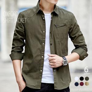 シャツ メンズ 長袖 シャツ ジャケット オックスフォード 細身 タイト シャツジャケット M L ...
