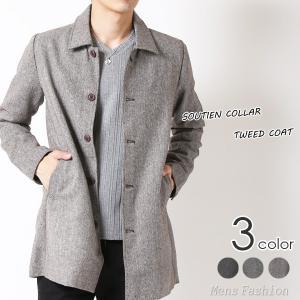 ステンカラーコート メンズ ロングコート ツイード素材 メンズ コート|mensfashion