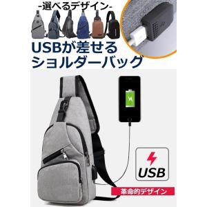 ボディバッグ メンズ レディース かばん USBポート搭載 ケーブル付 ミニバッグ 軽量 おでかけ おしゃれ|mensfashion|02