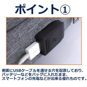 ボディバッグ メンズ レディース かばん USBポート搭載 ケーブル付 ミニバッグ 軽量 おでかけ おしゃれ|mensfashion|03