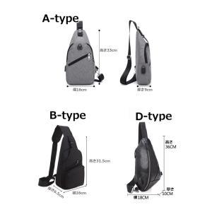 ボディバッグ メンズ レディース かばん USBポート搭載 ケーブル付 ミニバッグ 軽量 おでかけ おしゃれ|mensfashion|07