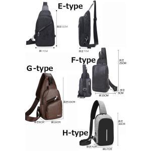 ボディバッグ メンズ レディース かばん USBポート搭載 ケーブル付 ミニバッグ 軽量 おでかけ おしゃれ|mensfashion|08
