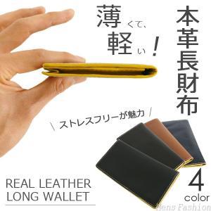 本牛革を全てに使用した贅沢な財布がこの圧倒的な低価格で!  なめらかな肌触りの上質の本革、総牛革製!...