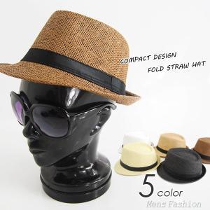 【コメント】 人気絶大の中折れストローハット! コンパクトデザインで 夏のコーデをスタイリッシュに演...