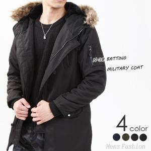 N3B メンズ 中綿 ミリタリージャケット コート 防寒 ブルゾン 秋冬|mensfashion