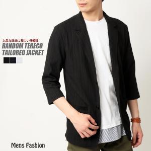 品の良い印象のランダムテレコ素材がポイントのテーラードジャケット。  薄手で軽く羽織れ、伸縮性にも優...