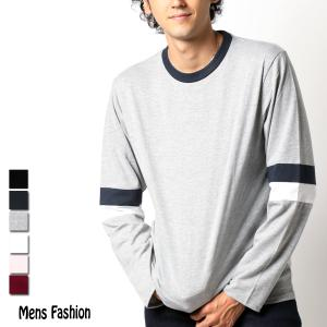 ロンT ロングT【配色ライン切り替え】/セールsale|mensfashion