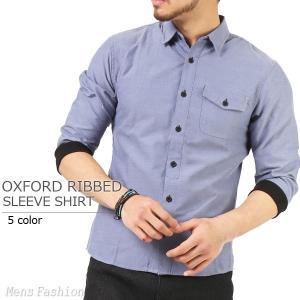 シャツ メンズ 7分袖シャツ カフスリブ付き オックスフォード カジュアルシャツ|mensfashion