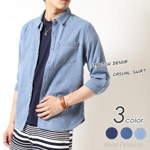 シャツ メンズ リネンシャツ ストレッチデニム 7分袖 メンズ シャツ 無地|mensfashion