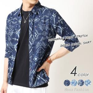 デニムシャツ メンズ 7分袖 ボタニカル 花柄 シャツ メンズ ストレッチデニム シャツ|mensfashion