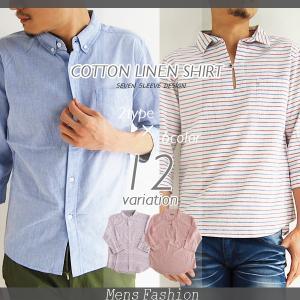 選べるデザイン 綿麻 清涼 リネンシャツ ボタンダウンシャツ プルオーバーシャツ|mensfashion