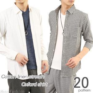 シャツ 綿麻リネン×ストレッチ×オックス 七分袖シャツ カジュアルシャツ メンズ|mensfashion