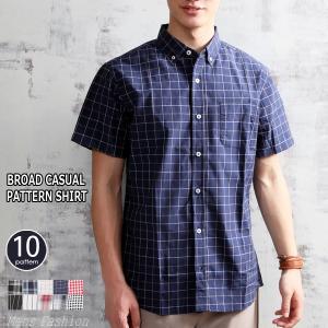 【コメント】 幅広いスタイルに合わせられる、ハリのあるブロードシャツです!ウインドペーン・ギンガムチ...