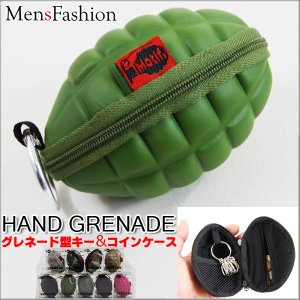 ハンドグレネード型/手榴弾 キーケース/コインケース/小物入れ/セールsale|mensfashion