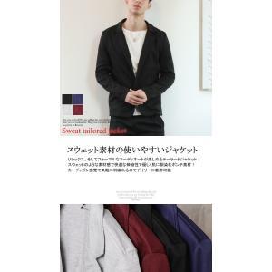 テーラードジャケット アウター メンズ/メンズファッション/ポンチ スウェット 長袖ジャケット|mensfashion|02
