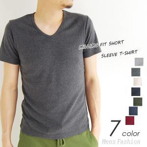 Tシャツ メンズ フライス フィットデザイン 半袖 Vネック カットソー インナー|mensfashion