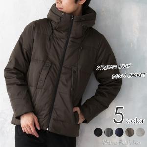 ダウンジャケット メンズ リアルダウン ストレッチ素材 高密度ボディボリュームネックジャケット|mensfashion