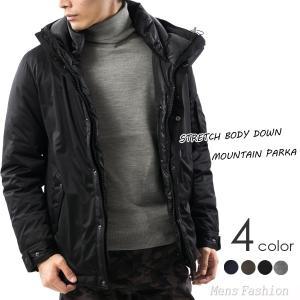 ダウンジャケット メンズ リアルダウン ストレッチ素材 高密度ボディ マウンテンパーカー|mensfashion