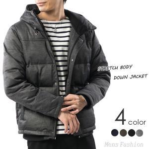 ダウンジャケット メンズ リアルダウン ストレッチ素材 高密度ボディ フードジャケット|mensfashion