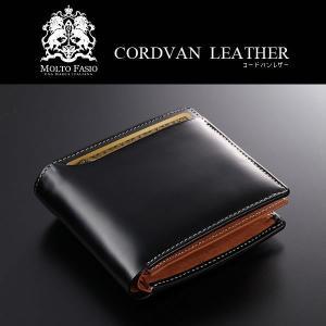 二つ折り 本革 メンズ 財布 財布 馬革 コードバン ブルレザー 丈夫な牛革 カードスライド 二つ折...