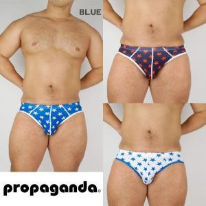 男性下着メンズビキニ プロパガンダ Propaganda スターメッシュビキニ (bkn019)|mensrunway