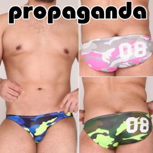 メンズビキニ 男性下着 ビキニタイプ プロパガンダ Propaganda 08迷彩プリントソフトビキニ(bkn032)|mensrunway