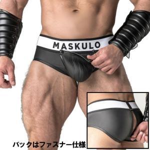ブリーフ ジッパーでケツワレ(ケツ割れ) メンズ レザー風 フェイクレザー 男性下着 インナー アンダー パッド GOGO 衣装 ボンテージ Maskulo マスクロ(ma-br12)|mensrunway
