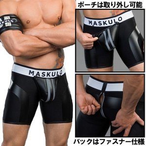 男性用ボクサーパンツ ジッパー メンズ レザー風 フェイクレザー インナー アンダー ロングスパッツ Maskulo マスクロ(男性下着ma-sh32) mensrunway