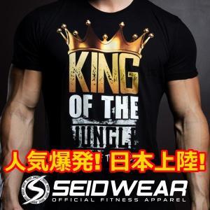 トレーニングウェア・ジムウェア・ランニングウェア Tシャツ Seid Wear セイドウェア King of the Jungle  (sw_shrt_koj)|mensrunway