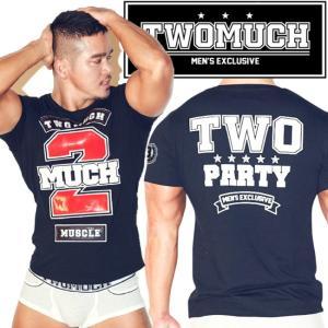 TWOMUCH トゥーマッチ ツーマッチ Tシャツ メンズ 半袖 アメカジ ラウンドTシャツ FIRE ROUND T(tw-rt009)|mensrunway