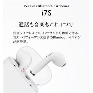 ワイヤレスイヤホン 充電ケース付き Bluetooth イヤホン 片耳 両耳 2WAY スポーツ ランニング iphone android スマホイヤホン|menstrend|02