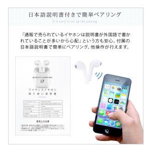 ワイヤレスイヤホン 充電ケース付き Bluetooth イヤホン 片耳 両耳 2WAY スポーツ ランニング iphone android スマホイヤホン|menstrend|11