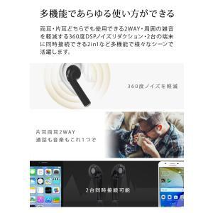 ワイヤレスイヤホン 充電ケース付き Bluetooth イヤホン 片耳 両耳 2WAY スポーツ ランニング iphone android スマホイヤホン|menstrend|03