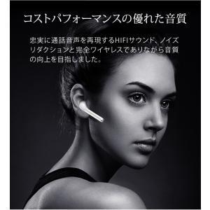 ワイヤレスイヤホン 充電ケース付き Bluetooth イヤホン 片耳 両耳 2WAY スポーツ ランニング iphone android スマホイヤホン|menstrend|04