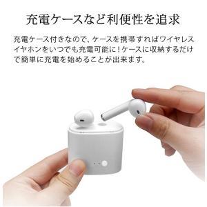 ワイヤレスイヤホン 充電ケース付き Bluetooth イヤホン 片耳 両耳 2WAY スポーツ ランニング iphone android スマホイヤホン|menstrend|05