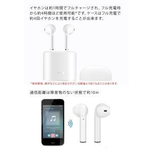 ワイヤレスイヤホン 充電ケース付き Bluetooth イヤホン 片耳 両耳 2WAY スポーツ ランニング iphone android スマホイヤホン|menstrend|06