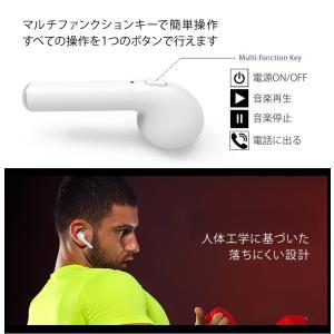 ワイヤレスイヤホン 充電ケース付き Bluetooth イヤホン 片耳 両耳 2WAY スポーツ ランニング iphone android スマホイヤホン|menstrend|07